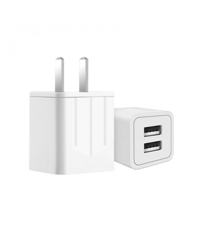 NORTHJO® 2 USB Travel Charger 5V/2.1